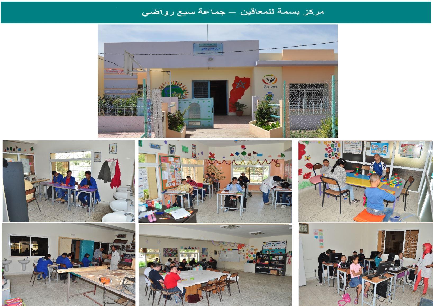 Centre Basma