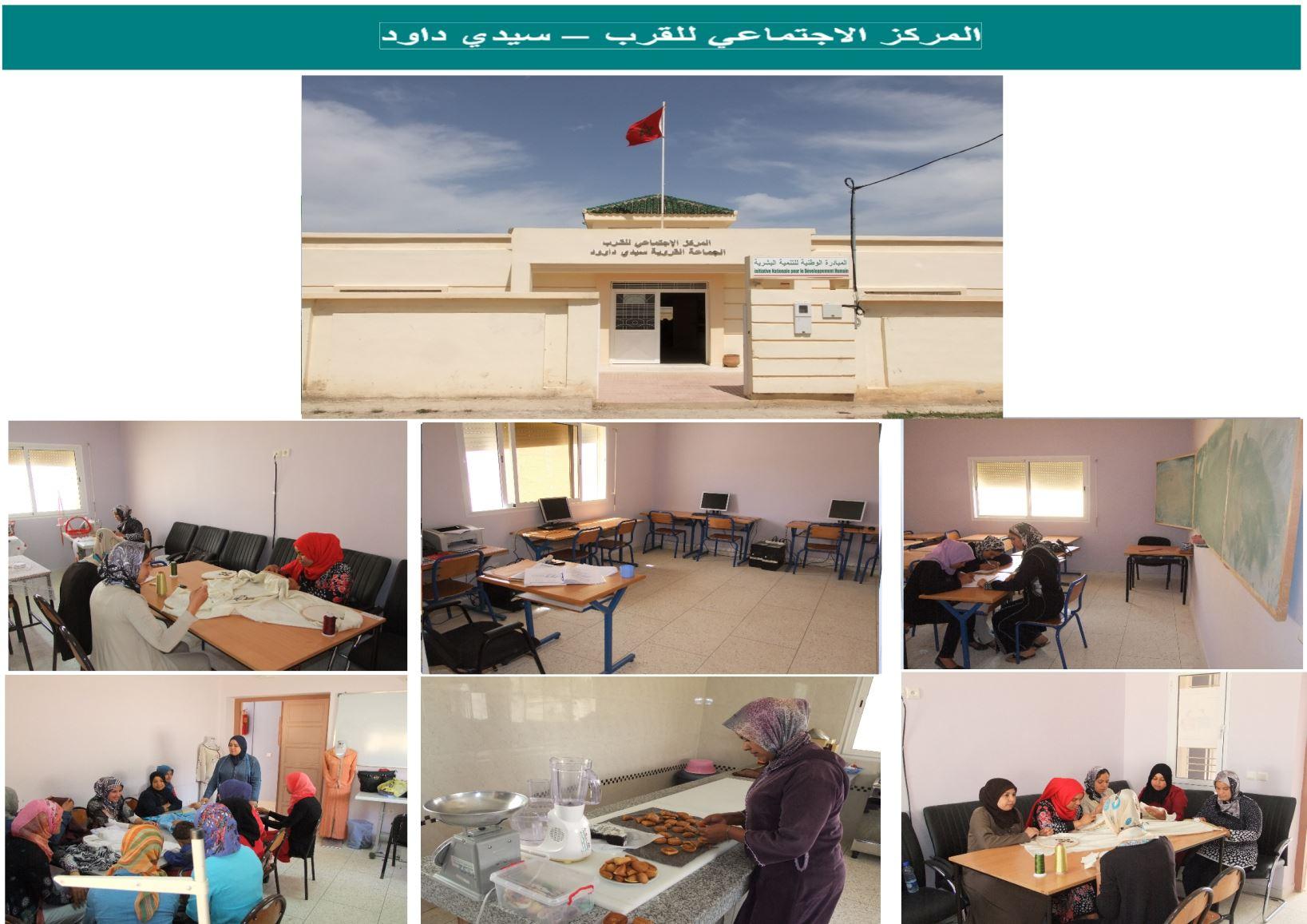 Centre Sidi Daoud